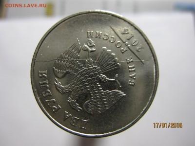 Бракованные монеты - Изображение 019