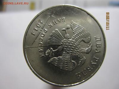 Бракованные монеты - Изображение 020