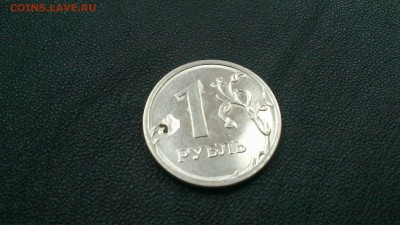 Бракованные монеты - DSC_0925.JPG