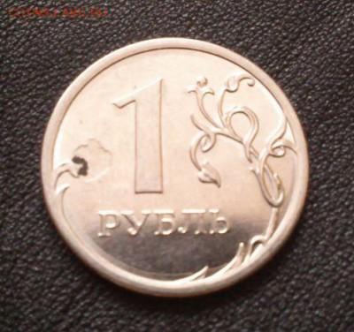 Бракованные монеты - pZrp6vE