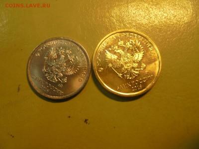 Монеты 2016 года (по делу) Открыть тему - модератору в ЛС - DSC00715.JPG