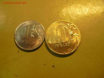 Монеты 2016 года (по делу) Открыть тему - модератору в ЛС - DSC00716.JPG