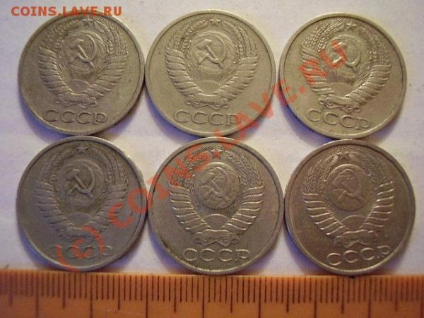 50 копеек 1964, 1969, 1974, 1977, 1978 и 1991 л - P1100007.JPG