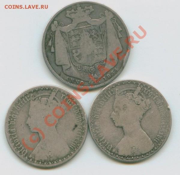 Англия Виктория - готические флорины - Image2