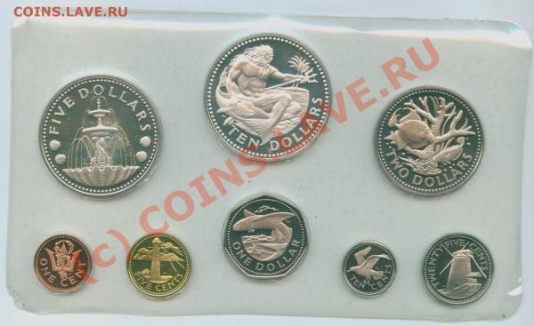 Барбадос ПРУФ-сет 1c-10$ серебро - Image5