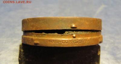 Покопушки от Русланыча . - 6378046