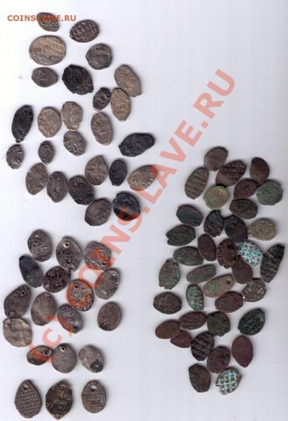 Монеты-чешуя ,помощь в определении и оценка. - Изображение 010