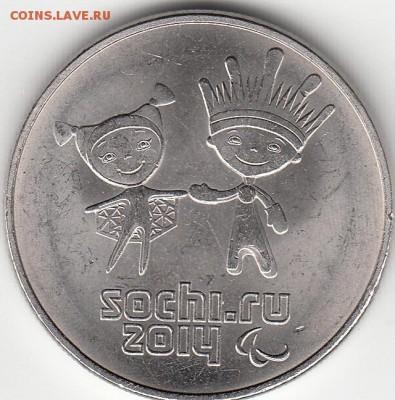 Что попадается среди современных монет - IMG_0004