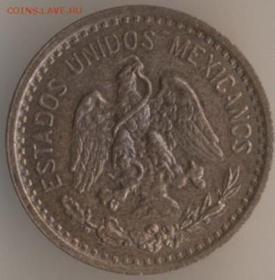 Мексиканские монеты - 2