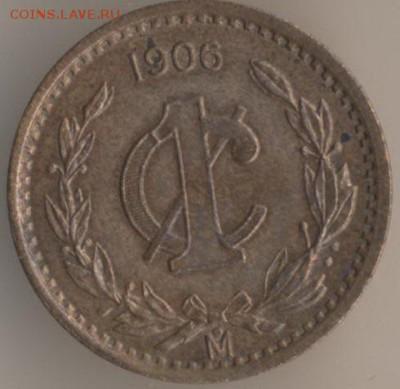 Мексиканские монеты - 1