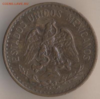 Мексиканские монеты - 94