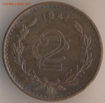 Мексиканские монеты - 93