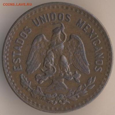 Мексиканские монеты - 104