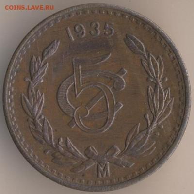 Мексиканские монеты - 103