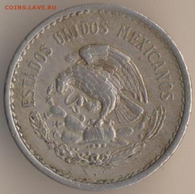Мексиканские монеты - 86