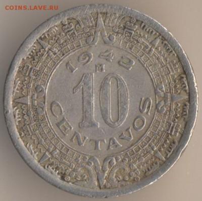 Мексиканские монеты - 85