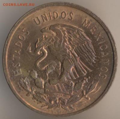 Мексиканские монеты - 14