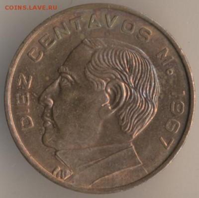 Мексиканские монеты - 13