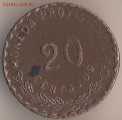 Мексиканские монеты - 101