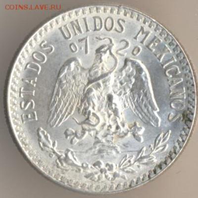 Мексиканские монеты - 20