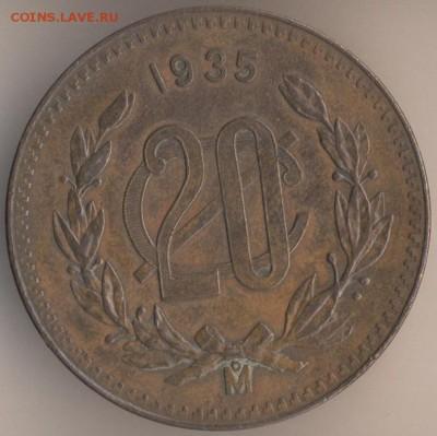 Мексиканские монеты - 97