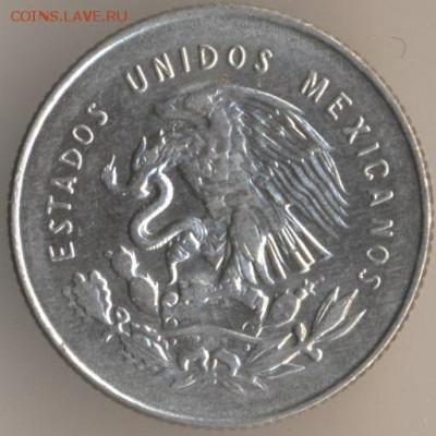 Мексиканские монеты - 26