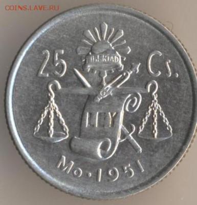 Мексиканские монеты - 25