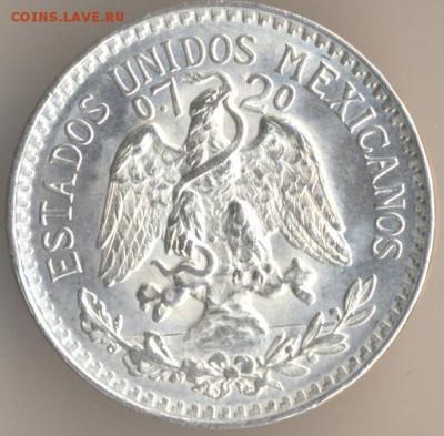Мексиканские монеты - 28