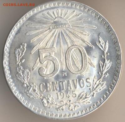 Мексиканские монеты - 27