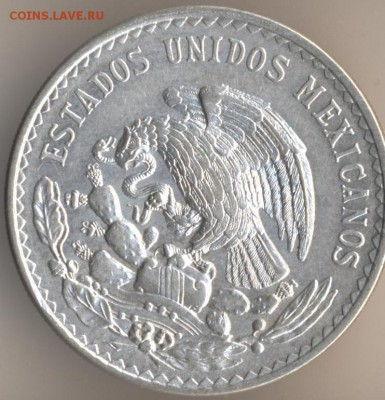 Мексиканские монеты - 36
