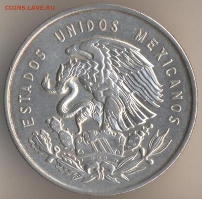 Мексиканские монеты - 38