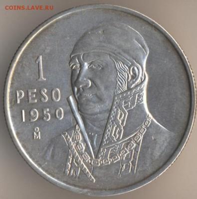 Мексиканские монеты - 37