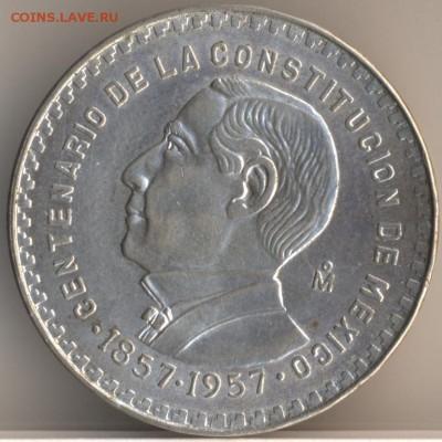 Мексиканские монеты - 40