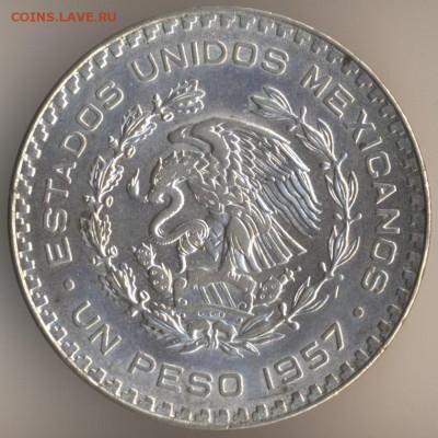Мексиканские монеты - 39