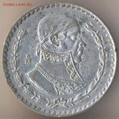 Мексиканские монеты - 42