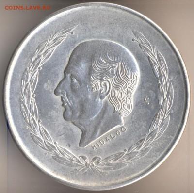 Мексиканские монеты - 52