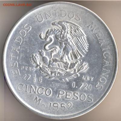 Мексиканские монеты - 51