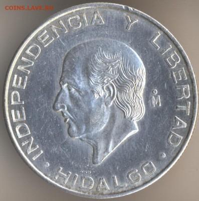 Мексиканские монеты - 62