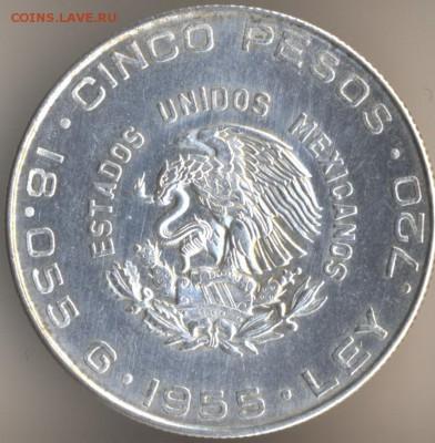 Мексиканские монеты - 61