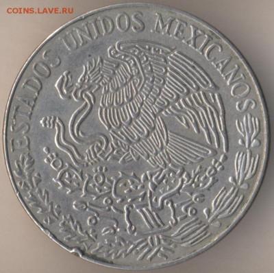 Мексиканские монеты - 54