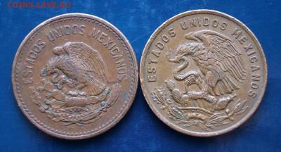 Мексиканские монеты - DSC01583