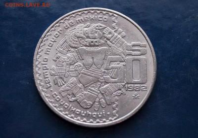 Мексиканские монеты - DSC01585