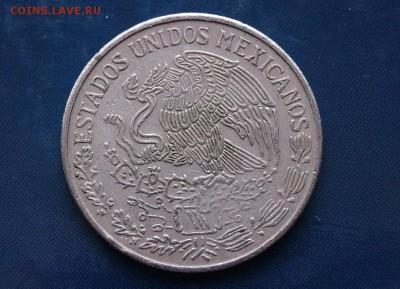 Мексиканские монеты - DSC01592
