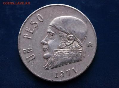Мексиканские монеты - DSC01591