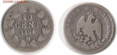 Мексиканские монеты - 10макс