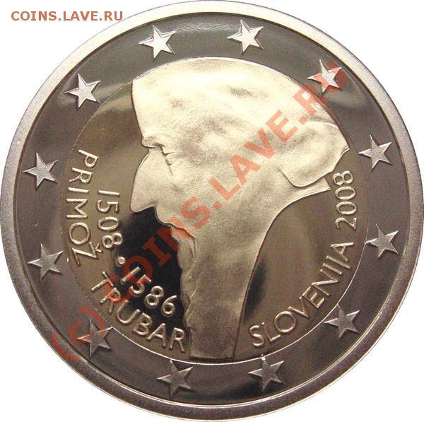 Кто серьёзно собирает(коллекционирует) монеты евро? - 006825