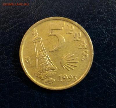 Что попадается среди современных монет - 5 песет