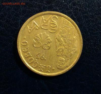 Что попадается среди современных монет - 5 песет 2