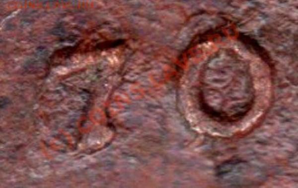 5 копеек 1770 ЕМ, СОХРАН+. (до 13.02.09) - передатировка