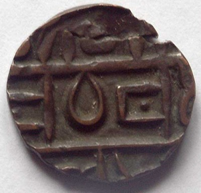 Монета Бутана. - у1